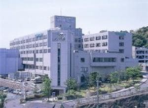 中央 病院 佐世保